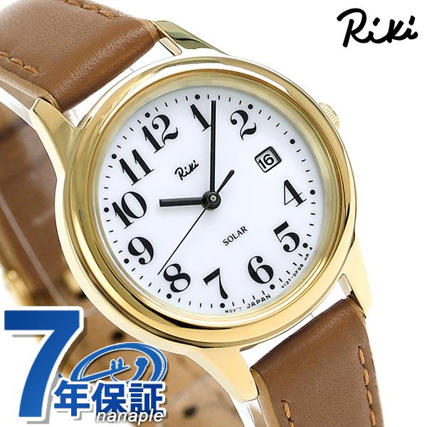 セイコー アルバ リキ ソーラー 日本の伝統色 腕時計 AKQD027 SEIKO ホワイト 時計