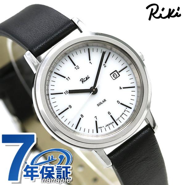 セイコー アルバ リキ シンプル モダン ソーラー レディース AKQD028 SEIKO 腕時計 時計