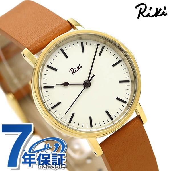セイコー アルバ リキ レディース 腕時計 AKQK430 SEIKO Riki アイボリー×タン 時計【あす楽対応】