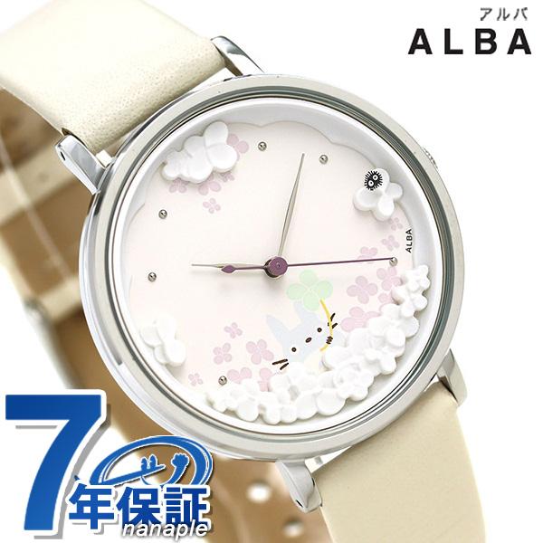 セイコー キャラクターウォッチ ジブリ となりのトトロ 限定モデル ACCK705 SEIKO レディース 腕時計 時計【あす楽対応】