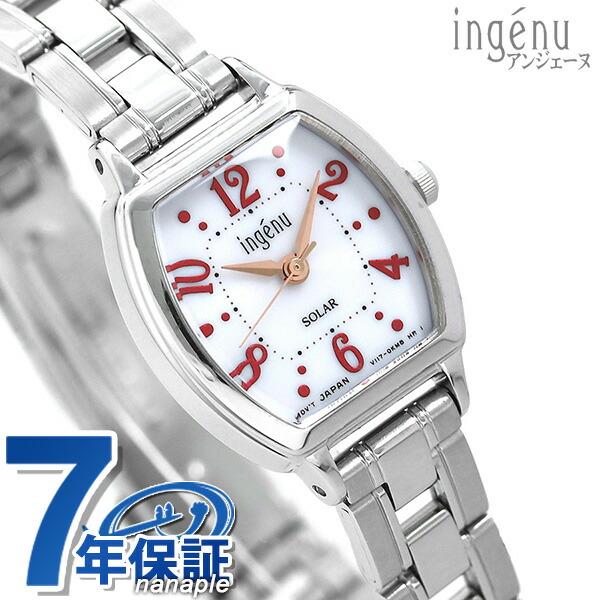 セイコー アルバ アンジェーヌ トノー型 ソーラー AHJD106 SEIKO ALBA レディース 腕時計 ホワイト 時計【あす楽対応】