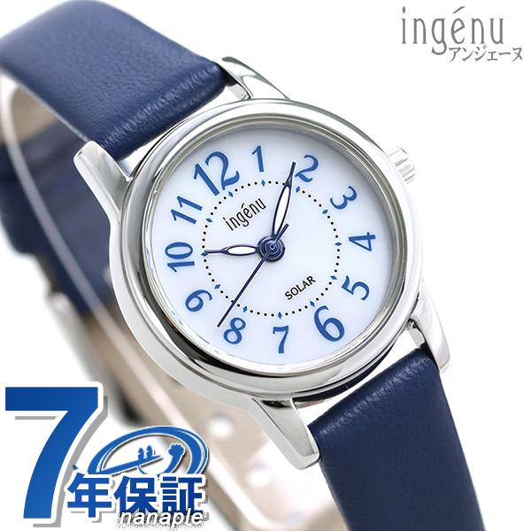 セイコー アルバ アンジェーヌ ソーラー レディース 腕時計 AHJD403 SEIKO ALBA ingenu ホワイト×ネイビー 革ベルト 時計