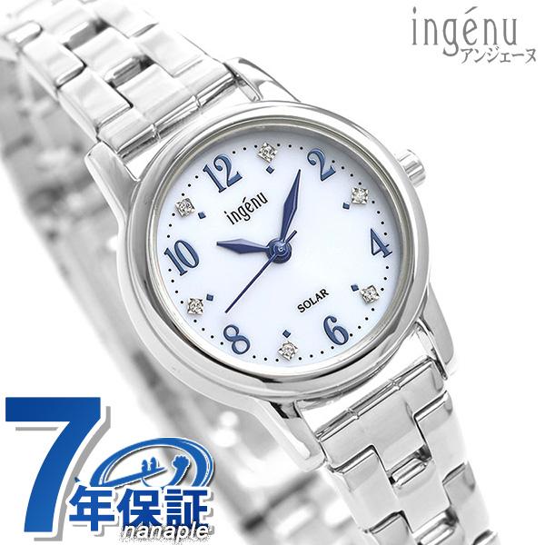 セイコー アルバ アンジェーヌ ソーラー レディース 腕時計 AHJD405 SEIKO ALBA ingenu ホワイト 時計