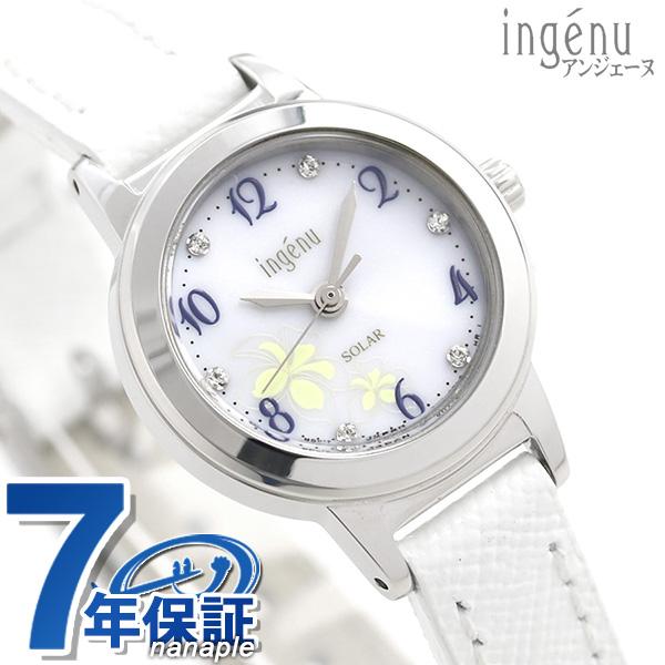 セイコー アルバ アンジェーヌ サマーリゾート 限定モデル ソーラー AHJD717 SEIKO レディース 腕時計 時計