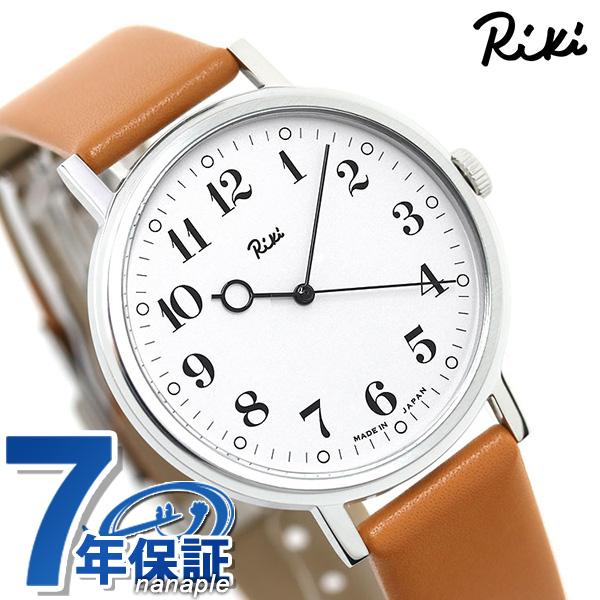 セイコー アルバ リキ メンズ レディース 腕時計 白銀 大和比 AKPK008 SEIKO ALBA Riki シンプル モダン 時計 ホワイト×ブラウン【あす楽対応】