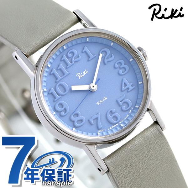 セイコー アルバ リキ ソーラー レディース 腕時計 AKQD031 ALBA Riki ブルー