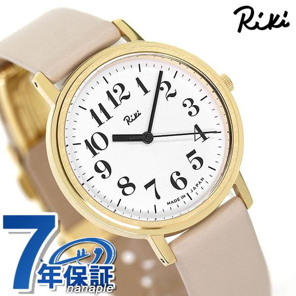【今ならポイント最大35倍】 セイコー アルバ リキ レディース 腕時計 白銀 大和比 AKQK029 SEIKO ALBA Riki 日本製 時計 シルバー×ベージュ:腕時計のななぷれ