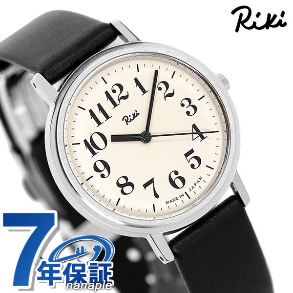 セイコー アルバ リキ レディース 腕時計 白銀 大和比 AKQK030 SEIKO ALBA Riki 日本製 時計 アイボリー×ブラック