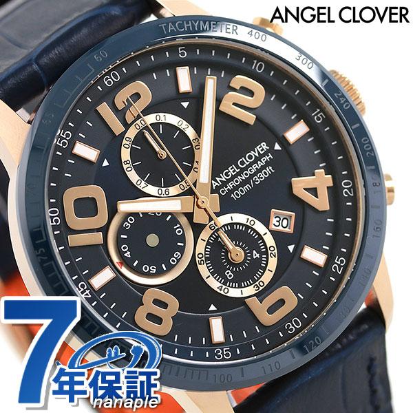 エンジェルクローバー ルーチェ クロノグラフ メンズ LU44PNV-NV Angel Clover 腕時計 ネイビー 時計