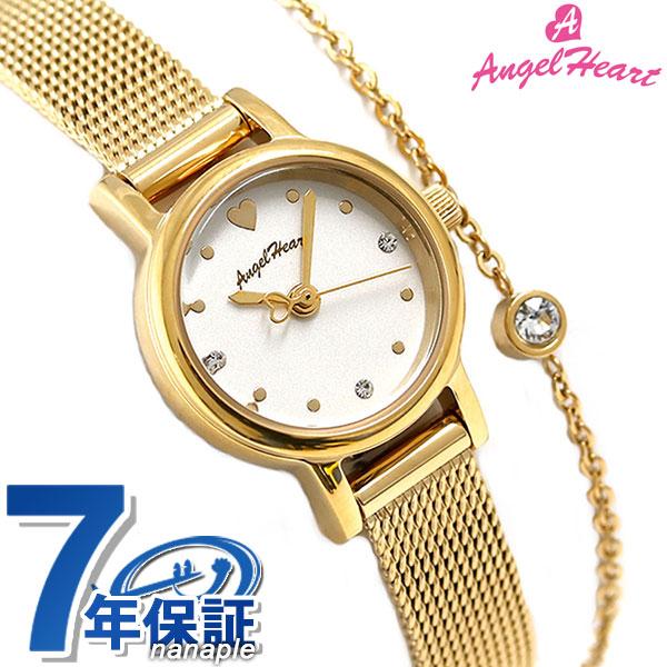 エンジェルハート タイニーチャーム レディース 腕時計 TC19YG Angel Heart ホワイト×ゴールド 時計【あす楽対応】