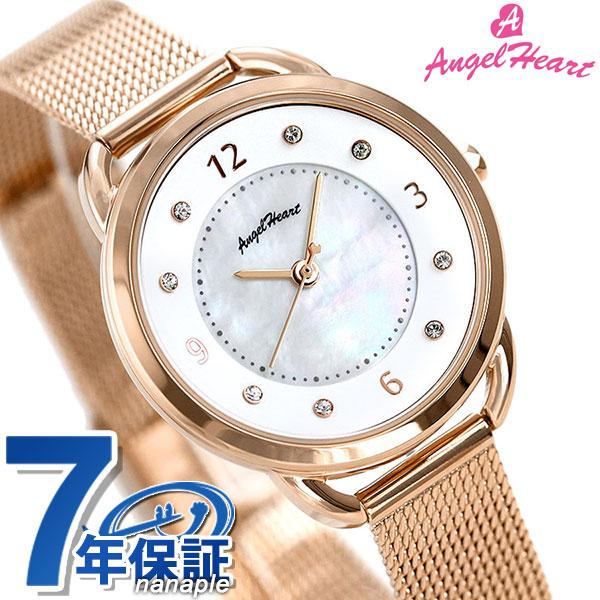 エンジェルハート 吉岡里帆 コラボモデル レディース 腕時計 ソーラー YR31PG AngelHeart ホワイトシェル×ピンクゴールド 時計【あす楽対応】