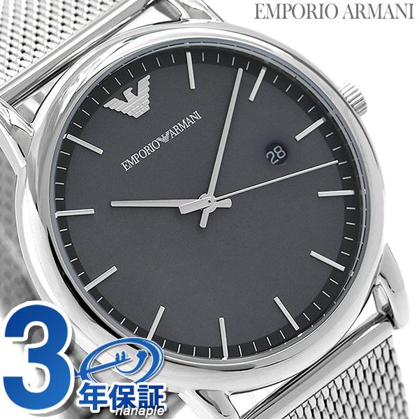 エンポリオ アルマーニ ルイージ 43mm メンズ 腕時計 AR11069 EMPORIO ARMANI グレー 時計【あす楽対応】