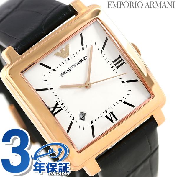 アルマーニ 時計 メンズ モダン スクエア 38mm AR11075 EMPORIO ARMANI エンポリオ アルマーニ 腕時計 ホワイト × ブラック【あす楽対応】