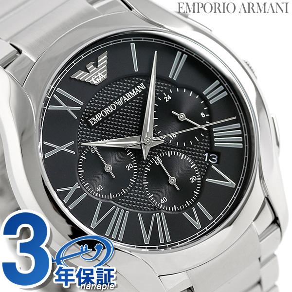アルマーニ 時計 メンズ バレンテ クロノグラフ AR11083 EMPORIO ARMANI エンポリオ アルマーニ 腕時計 ブラック【あす楽対応】