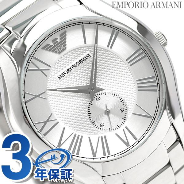 エンポリオ アルマーニ バレンテ 43mm スモールセコンド AR11084 EMPORIO ARMANI 腕時計 時計【あす楽対応】
