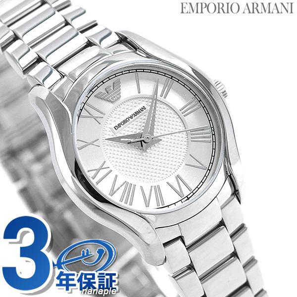エンポリオ アルマーニ バレンテ 27mm レディース 腕時計 AR11087 EMPORIO ARMANI 時計