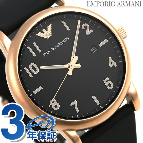 アルマーニ 時計 メンズ ルイージ 43mm AR11097 EMPORIO ARMANI エンポリオ アルマーニ 腕時計 ブラック×ピンクゴールド【あす楽対応】