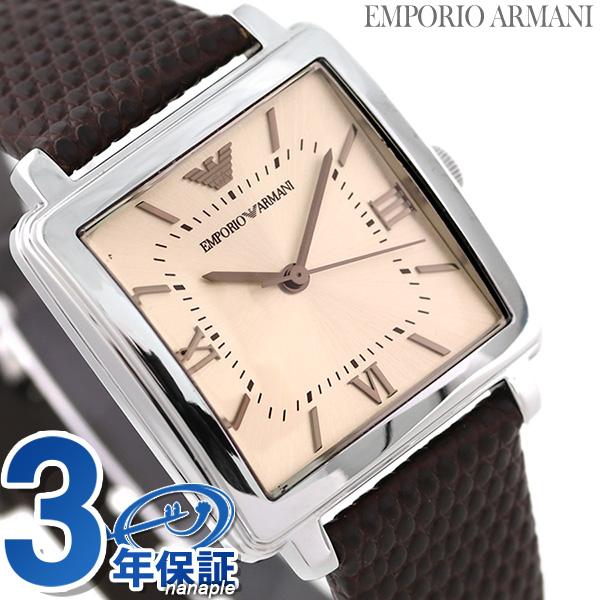 アルマーニ 時計 レディース 20周年記念モデル 31mm AR11099 EMPORIO ARMANI エンポリオ アルマーニ 腕時計 革ベルト【あす楽対応】