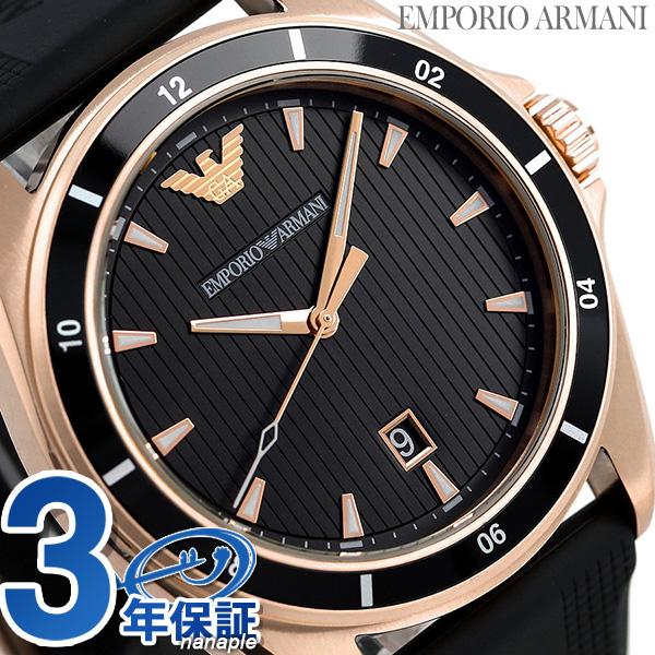 【当店なら!さらにポイント+4倍 11日1時59分まで】 アルマーニ 時計 メンズ シグマ 46mm AR11101 EMPORIO ARMANI エンポリオ アルマーニ 腕時計 ブラック×ピンクゴールド【あす楽対応】
