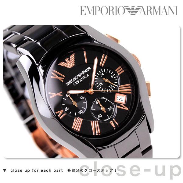 emporio armani ceramic watch правило: использовать