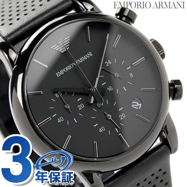 Emporio Armani classical music chronograph AR1737 men watch quartz EMPORIO ARMANI oar black leather belt