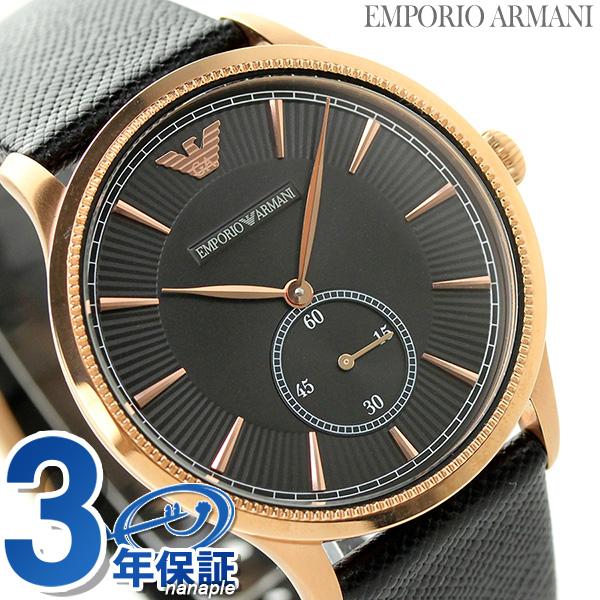 Emporio Armani alpha AR1798 EMPORIO ARMANI men watch black