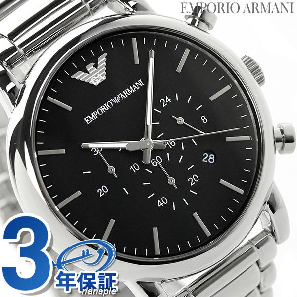 アルマーニ 時計 メンズ クラシック ルイージ クロノグラフ AR1894 EMPORIO ARMANI エンポリオ アルマーニ 腕時計 ブラック【あす楽対応】