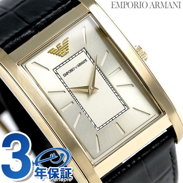 nanaple | Rakuten Global Market: Emporio Armani Marcos rim 32MM men ...