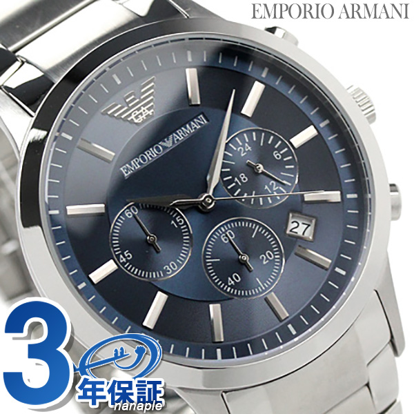 b36b848d39 アルマーニ 時計 メンズ クラシック ウォッチ クロノグラフ AR2448 クオーツ EMPORIO ARMANI エンポリオ アルマーニ 腕時計  ブルー【