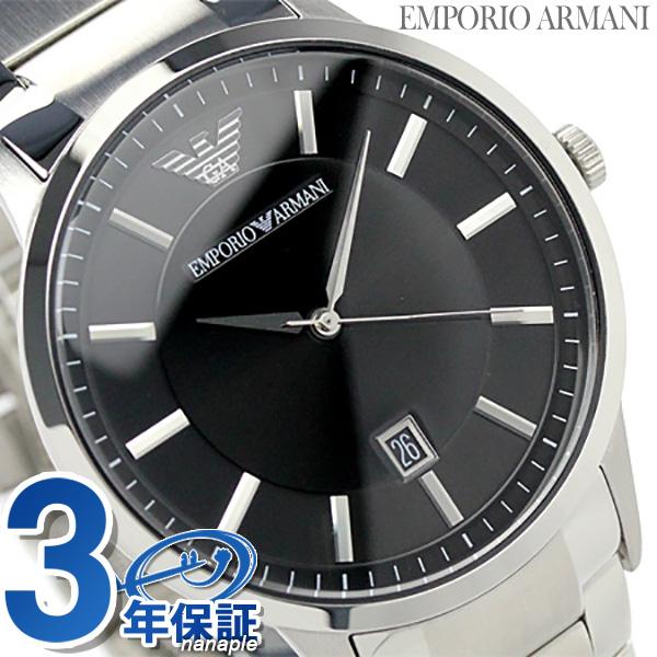 アルマーニ 時計 メンズ EMPORIO ARMANI エンポリオ アルマーニ 腕時計 スポルティボ AR2457【あす楽対応】