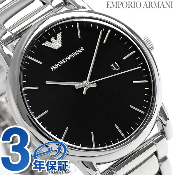 アルマーニ 時計 メンズ ルイージ 43mm AR2499 EMPORIO ARMANI エンポリオ アルマーニ 腕時計 ブラック【あす楽対応】