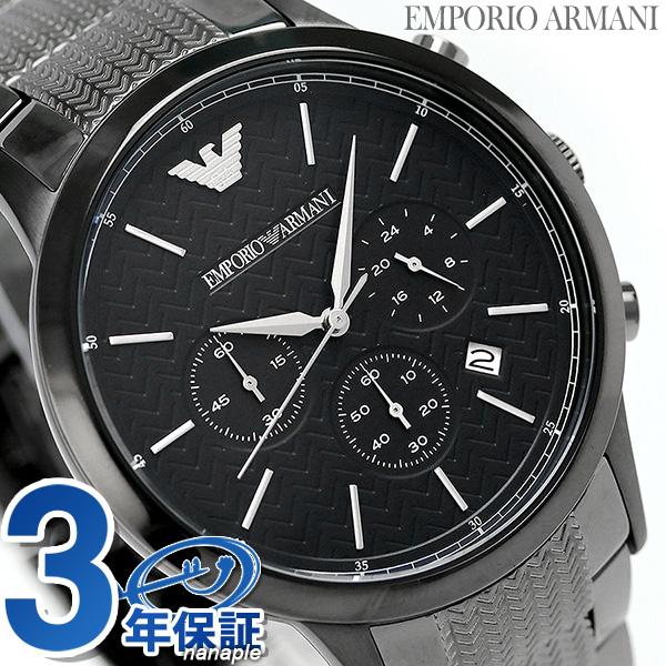 【10日はさらに+4倍で店内ポイント最大53倍】 アルマーニ 時計 メンズ レナト 43MM クロノグラフ AR2505 EMPORIO ARMANI エンポリオ アルマーニ 腕時計 ブラック