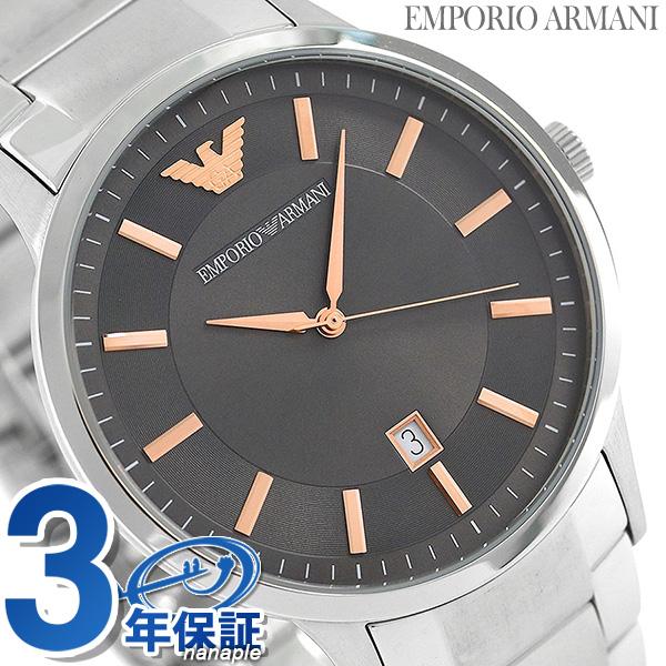 アルマーニ 時計 メンズ レナト 43mm AR2514 EMPORIO ARMANI エンポリオ アルマーニ 腕時計 グレーシルバー【あす楽対応】