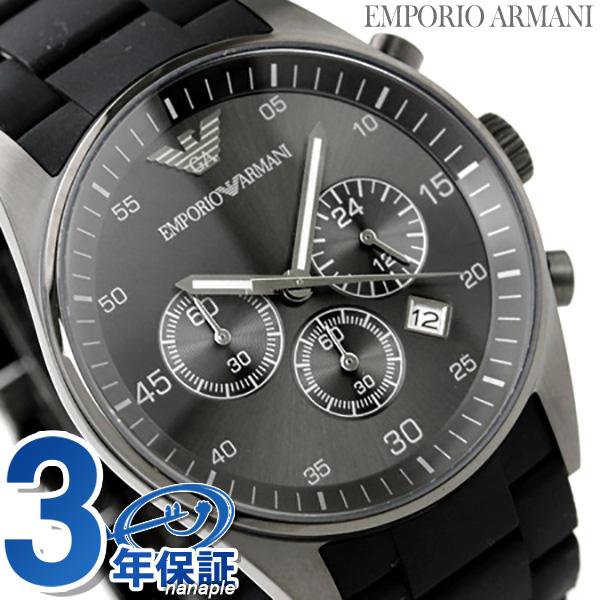 просто, таким часы emporio armani ar5890 цена правило