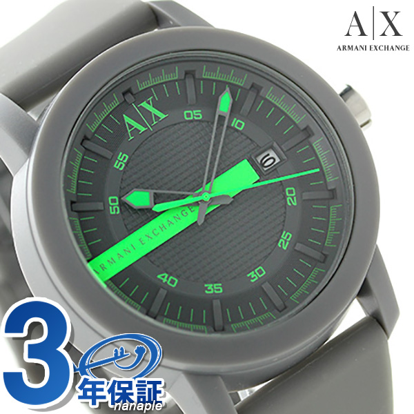 阿玛尼交换石英人手表AX1245 AX ARMANI EXCHANGE灰色