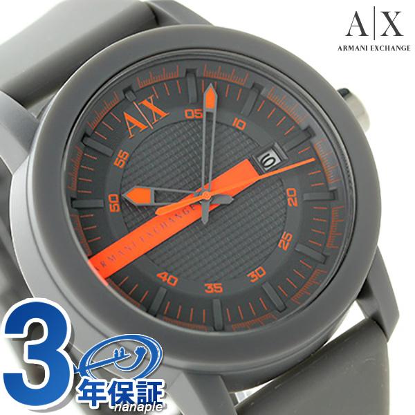 阿玛尼交换石英人手表AX1247 AX ARMANI EXCHANGE灰色