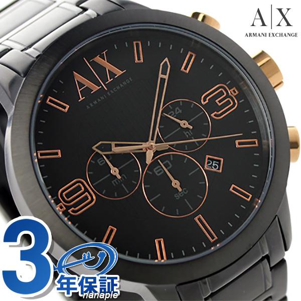Armani exchange chronograph men watch AX1350 AX ARMANI EXCHANGE street oar black X Rose gold