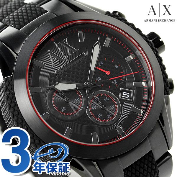 arumaniekusuchienjikoronadokuronogurafu AX1387 AX ARMANI EXCHANGE手錶全部黑色