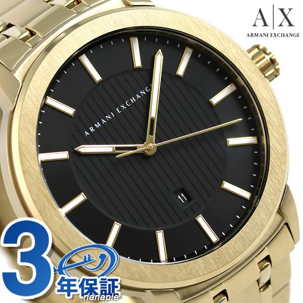 アルマーニ 時計 メンズ アルマーニ エクスチェンジ マドックス AX1456 AX ARMANI EXCHANGE ブラック 腕時計【あす楽対応】