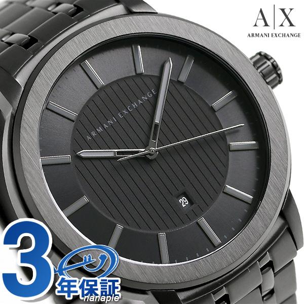 アルマーニ エクスチェンジ マドックス 46mm メンズ 腕時計 AX1457 オールブラック 時計【あす楽対応】