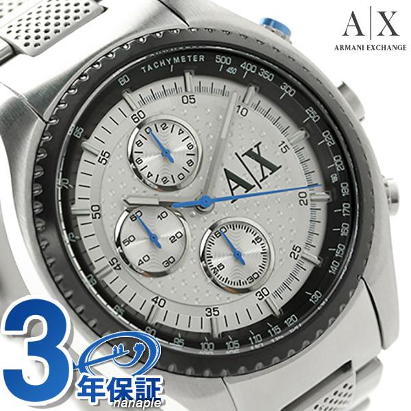 阿瑪尼交換積極的計時儀AX1602 AX ARMANI EXCHANGE人手錶銀子