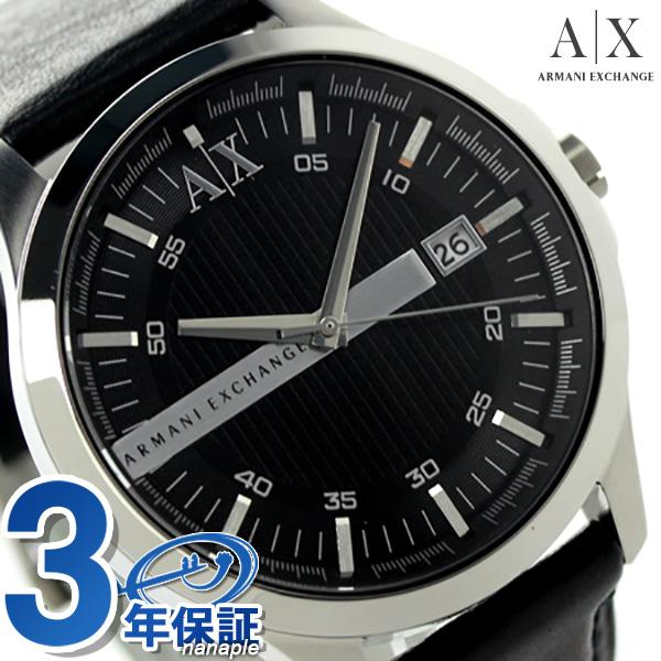 阿瑪尼交換人手錶AX2101 AX ARMANI EXCHANGE智能黑色