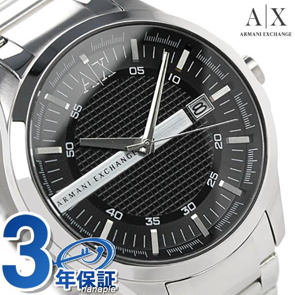 店内ポイント最大43倍!16日1時59分まで! アルマーニ 時計 メンズ アルマーニ エクスチェンジ クオーツ AX2103 AX ARMANI EXCHANGE ブラック 腕時計【あす楽対応】