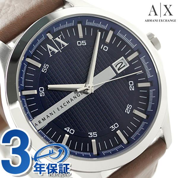 アルマーニ 時計 メンズ アルマーニ エクスチェンジ スマート AX2133 AX ARMANI EXCHANGE ブルー × ブラウン 腕時計【あす楽対応】