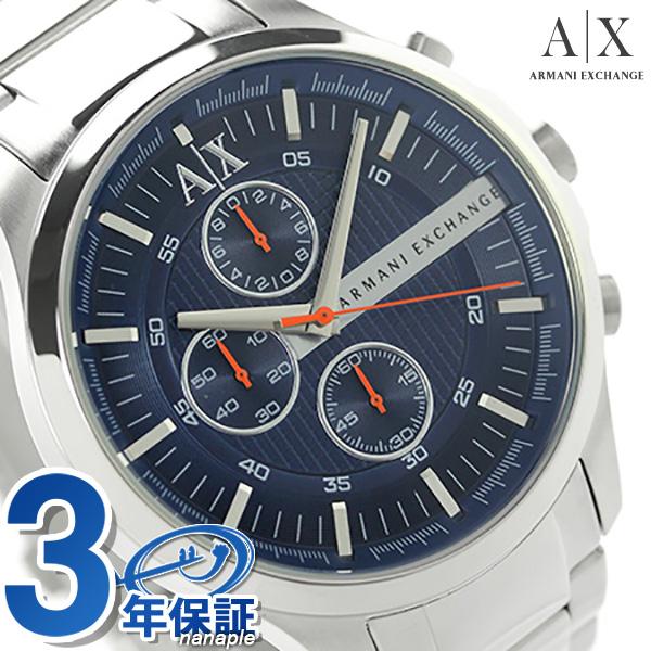 阿玛尼交换智能计时仪AX2155 AX ARMANI EXCHANGE人手表蓝色