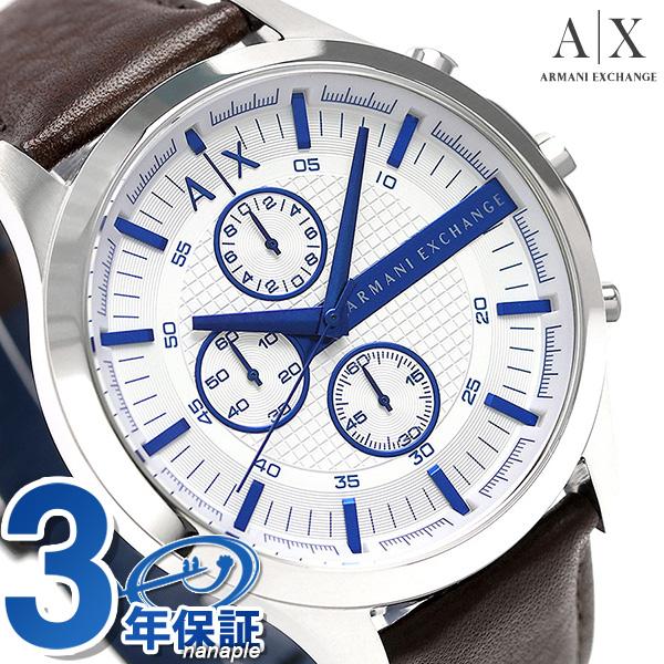 【BOXなしアウトレット】アルマーニ 時計 アルマーニ エクスチェンジ スマート 47mm クロノグラフ AX2190 AX ARMANI EXCHANGE 腕時計【あす楽対応】