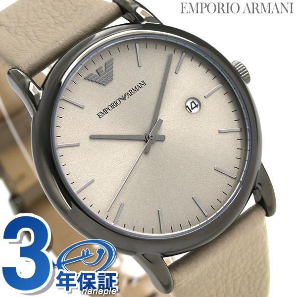 アルマーニ 時計 メンズ 革ベルト グレー×ベージュ AR11116 EMPORIO ARMANI エンポリオ アルマーニ 腕時計 ルイージ【あす楽対応】