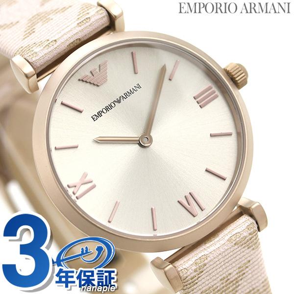 アルマーニ 時計 レディース 32mm AR11126 EMPORIO ARMANI エンポリオ アルマーニ 腕時計 シルバー×ピンク 革ベルト