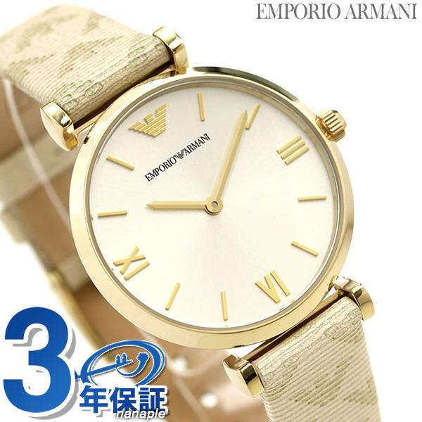 アルマーニ 時計 レディース 革ベルト AR11127 EMPORIO ARMANI エンポリオ アルマーニ 腕時計 ジャンニティーバー【あす楽対応】
