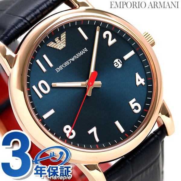 アルマーニ 時計 メンズ 43mm AR11135 EMPORIO ARMANI エンポリオ アルマーニ 腕時計 ネイビー 革ベルト【あす楽対応】